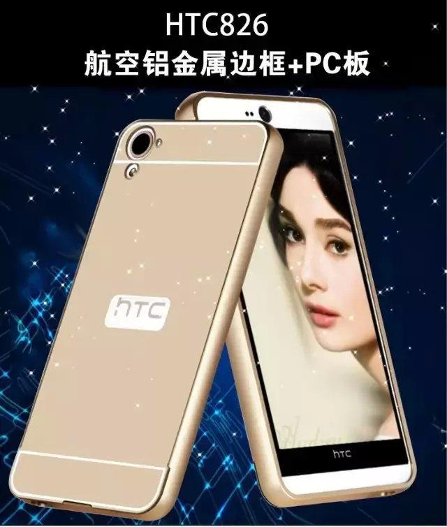 HTC Desire 826手機套 圓弧金屬邊框+壓克力背板二合一手機殼  宏達電 826w 826t PC背蓋