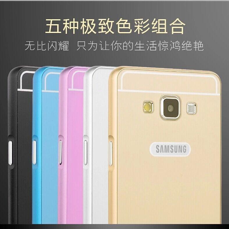 三星Galaxy A7 手機套 金屬邊框+壓克力背板二合一手機殼 Samsung A7000 A7009 PC背蓋 保護殼【預購】
