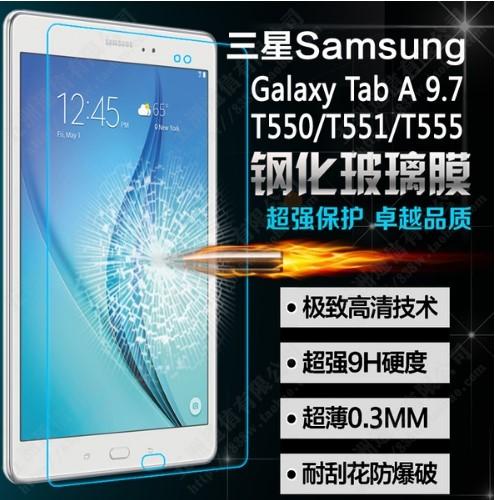三星Galaxy平板 Tab A9.7(T550)平板鋼化膜 9H 0.4mm直邊 T551/T555 耐刮防爆玻璃膜
