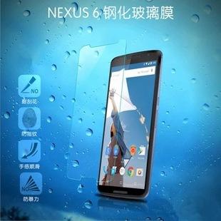 Google谷歌Nexus 6鋼化膜 9H 0.3mm弧邊Nexus 6耐刮防爆防污高清玻璃膜保護貼