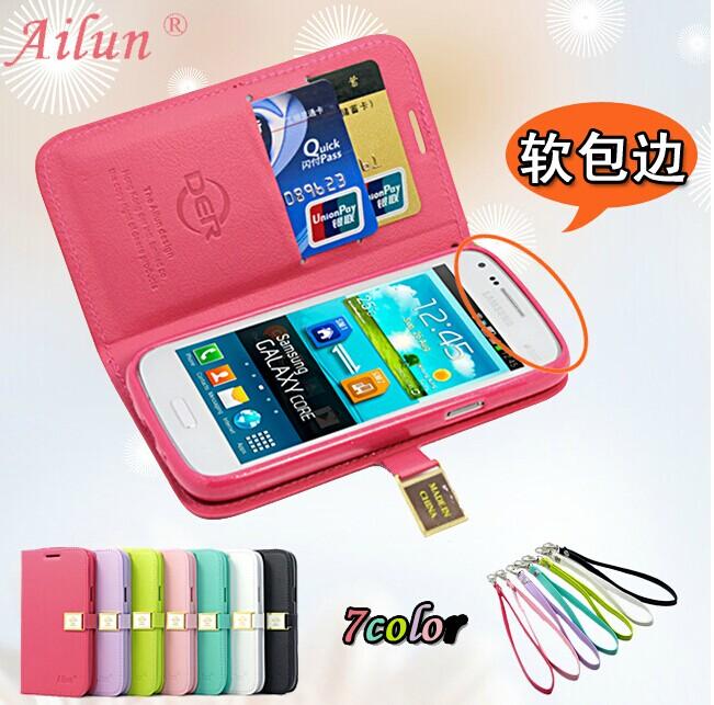 三星Samsung i8260 迪爾DER艾倫系列手機皮套 i8262皮套 掛繩保護套【預購】