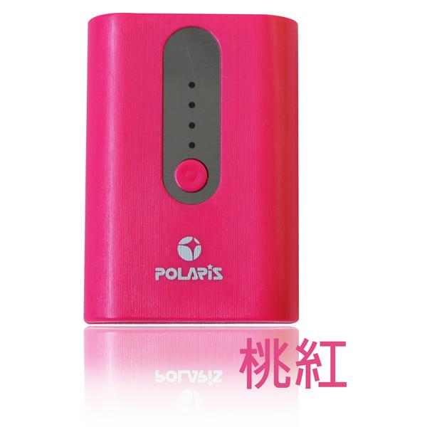 POLAPLS Power Bank 2900mAh高能量行動電源P0-02-5600 手機 平板 通用型行動電源