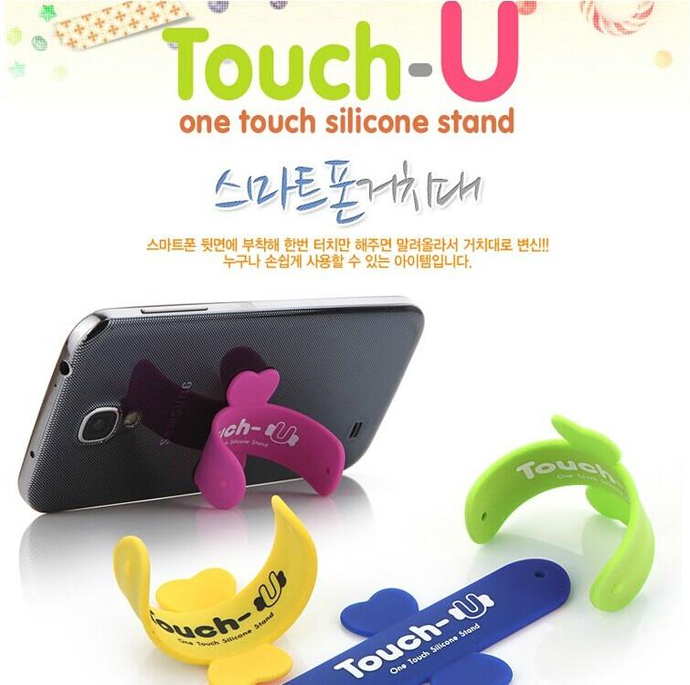 通用手機支架 Z0001手機矽膠Touch-U u型創意支架 可愛懶人手機純色支架