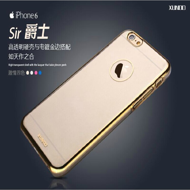 蘋果iPhone6 4.7吋保護套 訊迪XUNDD爵士系列透明殼 APPLE iPhone 6手機殼【預購】