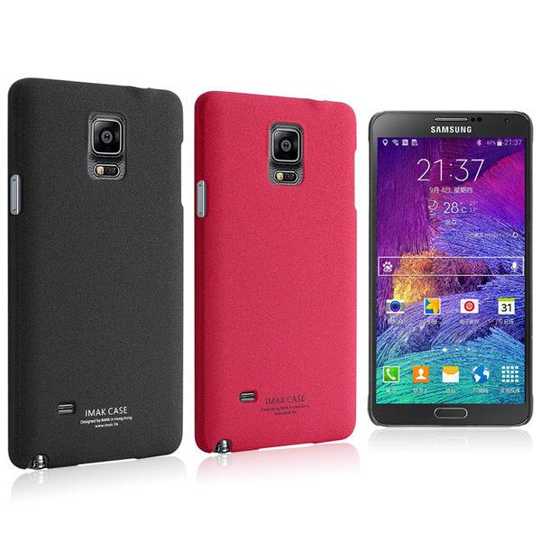 三星GALAXY Note 4外殼 艾美克IMAK超薄牛仔彩殼 Samsung N9100手機保護殼+膜 超薄背殼 硬殼【預購】