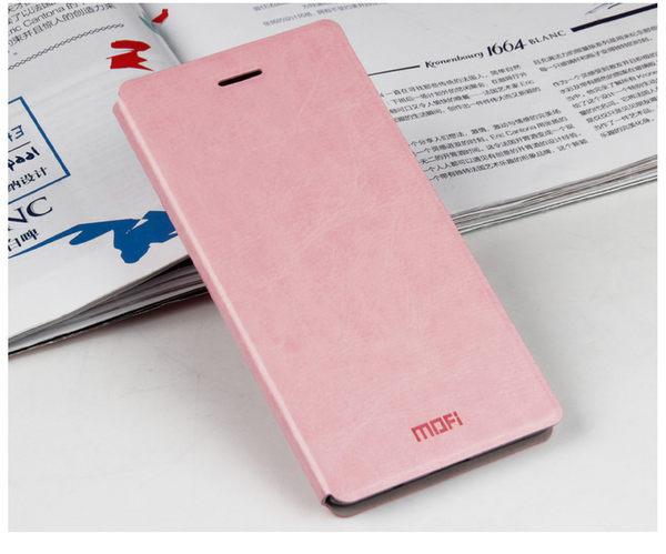 ☆OPPO R5 保護套 莫凡新睿系列二代支架皮套 OPPO R5 手機保護殼
