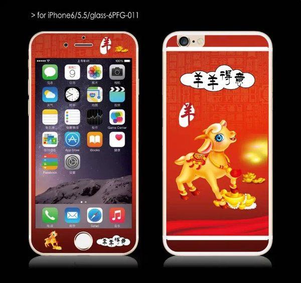 蘋果 iphone 6 Plus 5.5吋 鋼化膜 CG03 0.3mm新年系列彩繪玻璃彩膜 Apple iphone6 plus前後貼膜【預購】