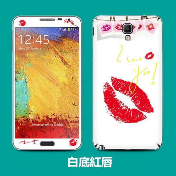 三星 Note 3 Neo N7505 手機貼 XLT012卡通貼膜 彩膜全身貼高透明螢幕貼 Samsung Note3 mini 高清貼膜【預購】
