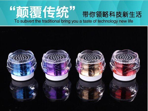 藍牙音響 FL-01蓮花燈藍牙插卡U盤LED彩燈mini音響 手機 電腦 通用便攜音響【預購】