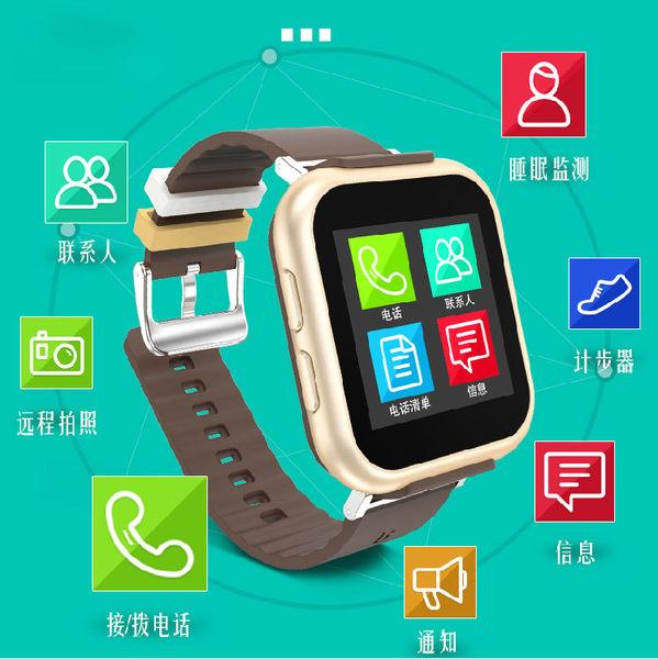 藍牙智能手錶 Borofone SW1 藍牙智能手錶 多功能腕錶 藍牙手錶 男女情侶手環 計步器 運動手錶