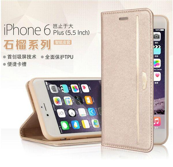 蘋果 iPhone 6 plus 5.5吋 保護套 訊迪Xundd石榴系列手機套 Apple iPhone6 plus支架插卡皮套【預購】