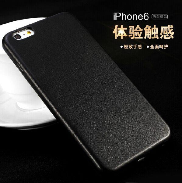 蘋果iPhone6 4.7吋保護套 訊迪XUNDD紳士系列手機套 Apple iPhone 6 皮套手機殼【預購】
