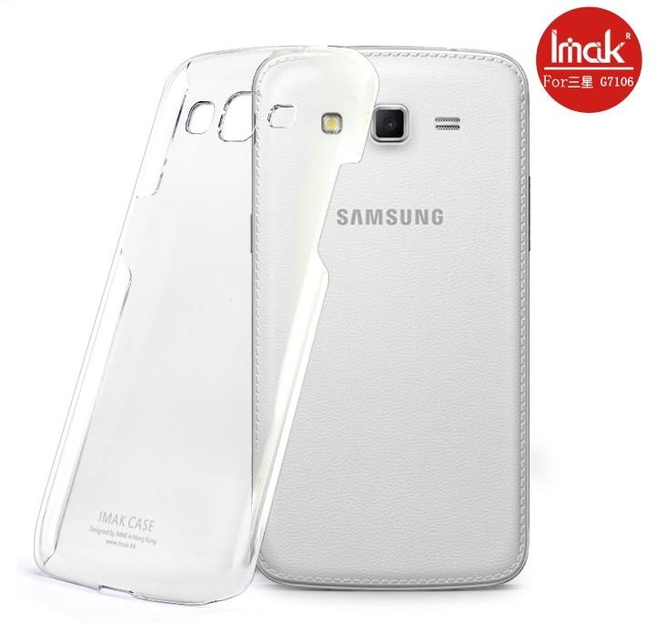 ☆三星 Samsung > Galaxy Grand 2|G7106艾美克IMAK羽翼水晶殼 手機保護殼 透明保護殼【清倉】