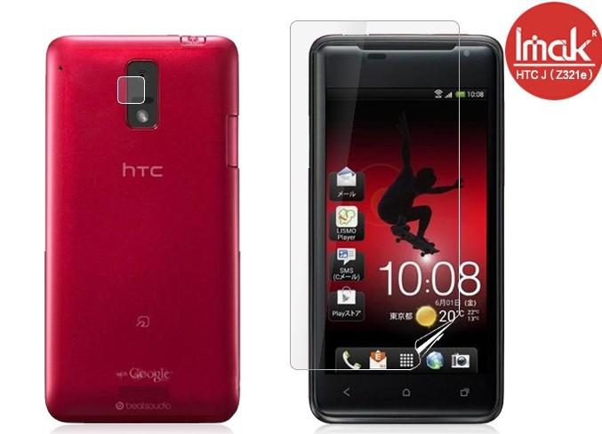HTC J Z321e 手機貼imak艾美克高透明螢幕貼(附攝像頭貼) 宏達電Z321e 屏幕保護貼保護膜