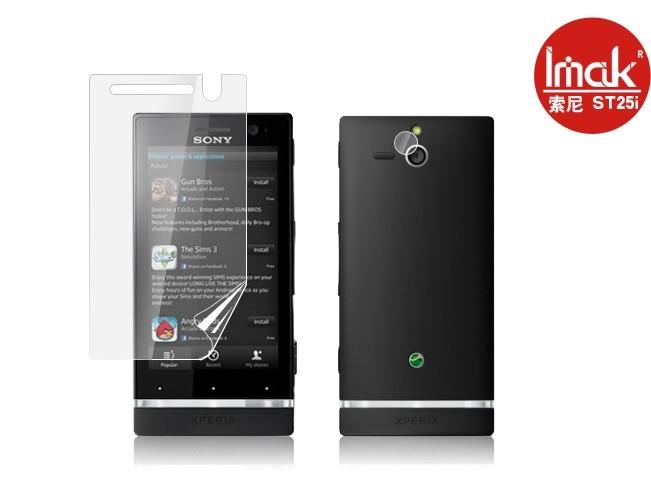 SONY ST25i Xperia U手機貼 imak艾美克高透明螢幕貼(附攝像頭貼)索尼 ST25i 屏幕保護貼保護膜