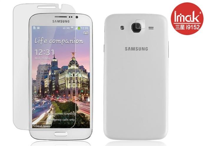 三星Mega 5.8 i9152 手機貼 imak艾美克高透明螢幕貼(附攝像頭貼)Samsung i9158 手機屏幕保護貼保護膜