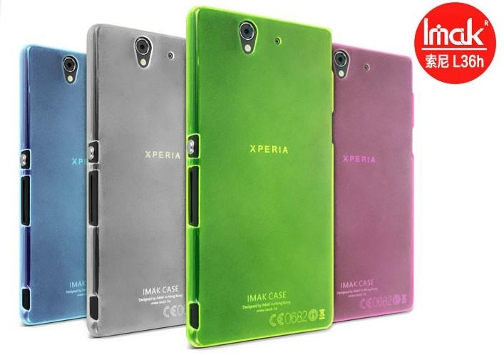 ☆索尼 L36h Xperia Z 手機殼 艾美克imak超薄0.7mm彩殼 Sony L36i 保護殼保護套 手機外殼【清倉】