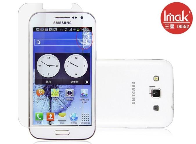 三星i8552 Galaxy Win螢幕貼 imak艾美克高清防指紋貼膜 Samsung i8552磨砂保護貼(含高透攝像頭貼)