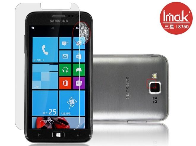 三星i8750 ATIV S 螢幕貼 imak艾美克高清防指紋貼膜 Samsung i8750磨砂保護貼(含高透攝像頭貼)保護膜