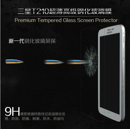 三星Tab3 7.0 T210平板鋼化膜 9H 0.4mm直邊 耐刮防爆玻璃膜 Samsung T211 P3200 防爆裂高清貼膜 防污保護貼