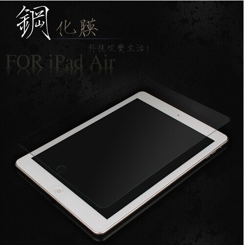 蘋果ipad5/air 鋼化膜 9H 0.4mm直邊 耐刮防爆玻璃膜 iPad Air 防爆裂高清貼膜 防污保護貼