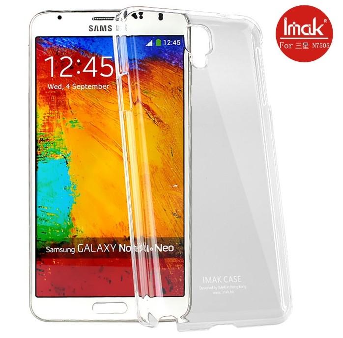 三星N7505 Note3 Neo 手機殼 艾美克imak羽翼II耐磨版水晶殼 SAMSUNG N7505 Note3 mini保護殼保護套