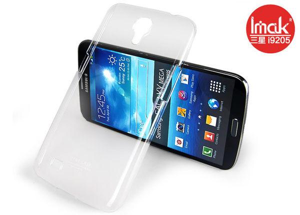 三星Samsung i9200 艾美克IMAK羽翼II 耐磨版水晶殼 i9205透明手機殼 Mega 6.3手機保護殼