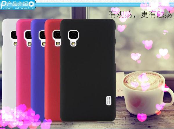 LG樂金 L5 II E450 E460 磨砂彩殼 背殼 手機外殼 L5 II E450 E460 手機保護殼【預購品】