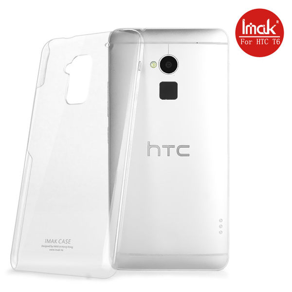 HTC One Max T6 803S 艾美克imak羽翼二代 耐磨版水晶殼 背殼 宏達電HTC 8088 背蓋 DIY素材殼
