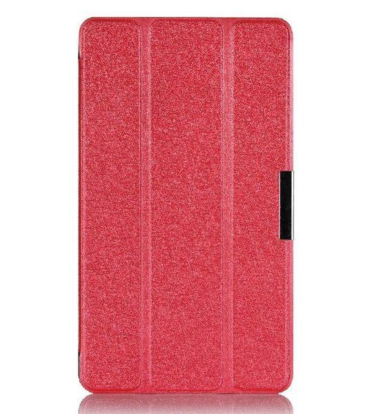 華為MediaPad M1 8.0 保護套 文逸超薄三折蠶絲紋平板皮套 華為M1 休眠 保護皮套【預購】