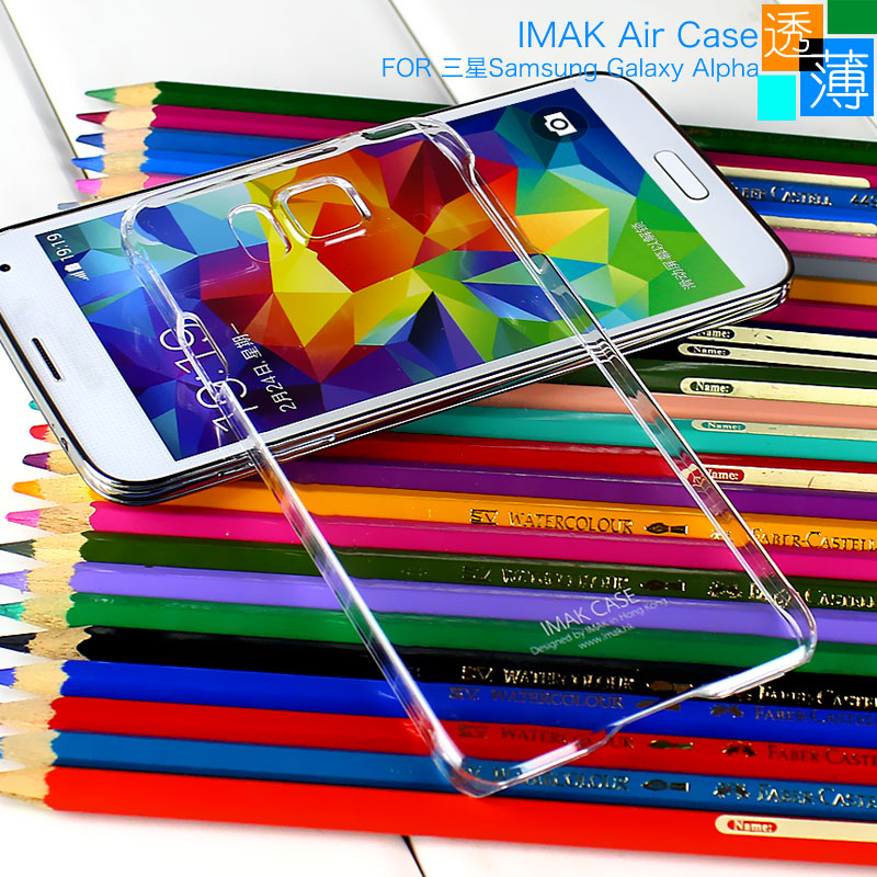 三星Galaxy Alpha G8508S 手機殼 艾美克imak羽翼二代耐磨水晶殼 Samsung G8509V G850 透明保護殼