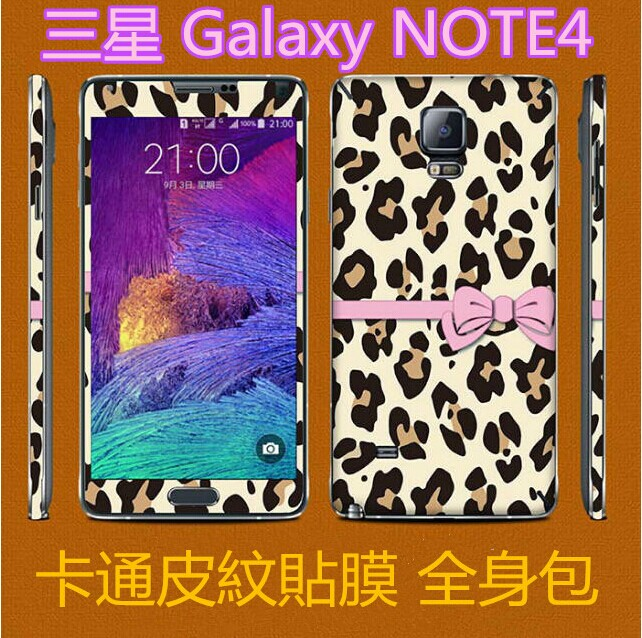 三星Galaxy Note 4 手機貼 XLT1113卡通貼膜 彩膜全身貼高透明螢幕貼 Sumsung N9100 高清貼膜【預購】