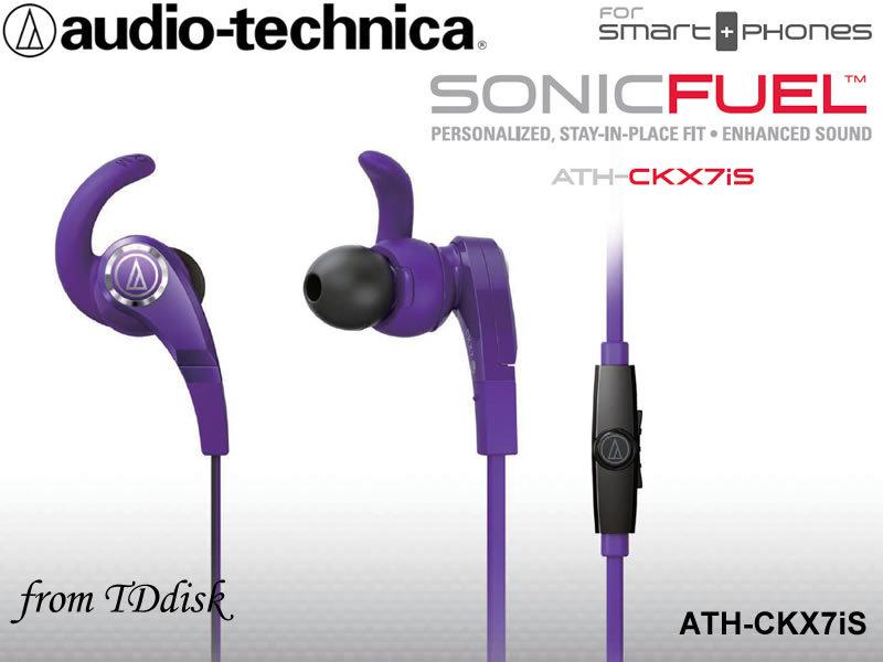 志達電子 ATH-CKX7iS audio-technica 日本鐵三角 耳道式耳機 For Android Apple