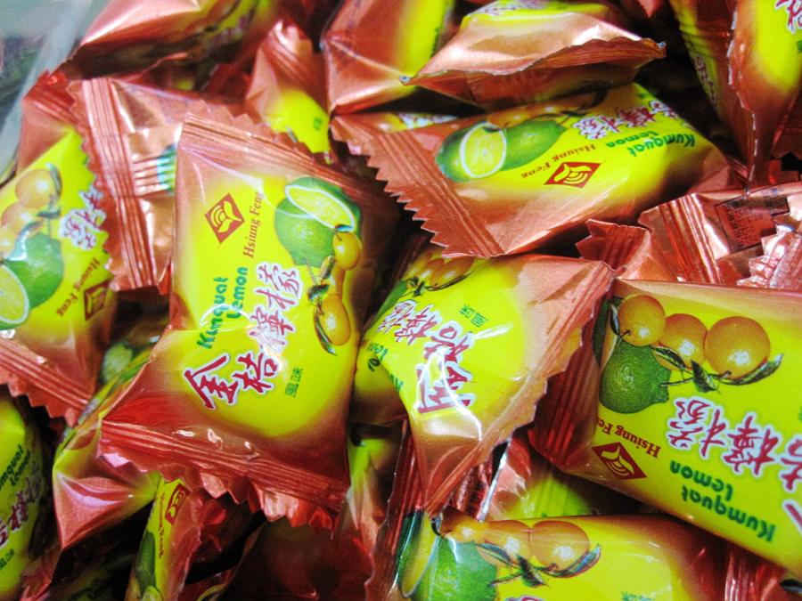 年貨大街 ‧散糖硬糖區‧金桔檸檬糖 300g(半斤)【合迷雅好物超級商城】