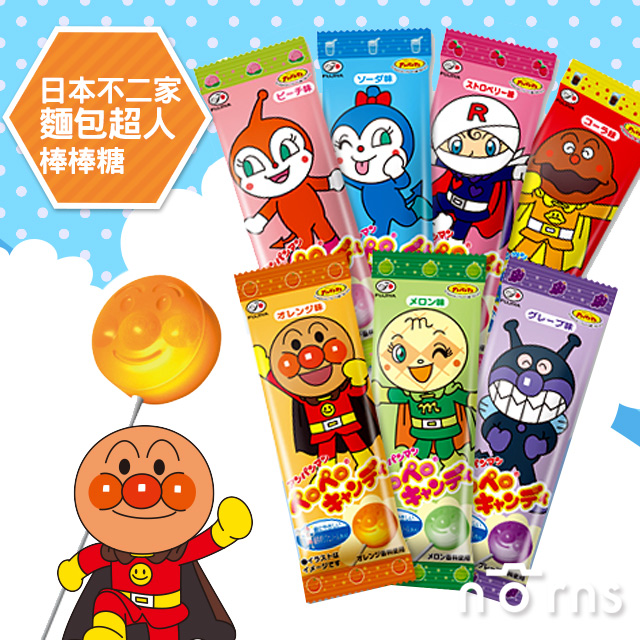 NORNS 【日本 不二家 麵包超人 棒棒糖】糖果婚禮小物贈禮 口味隨機 不挑款