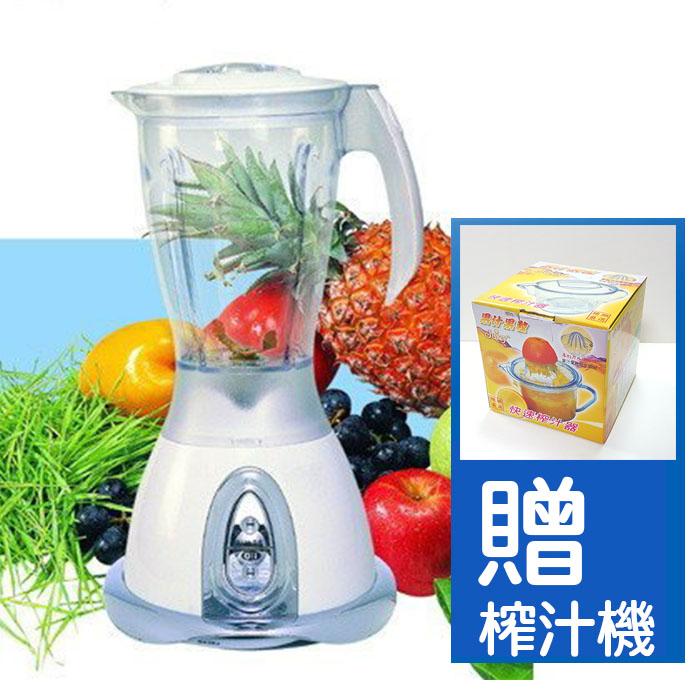《買就送快速榨汁機AM-068》【小廚師】生機食物料理機SA-231-80