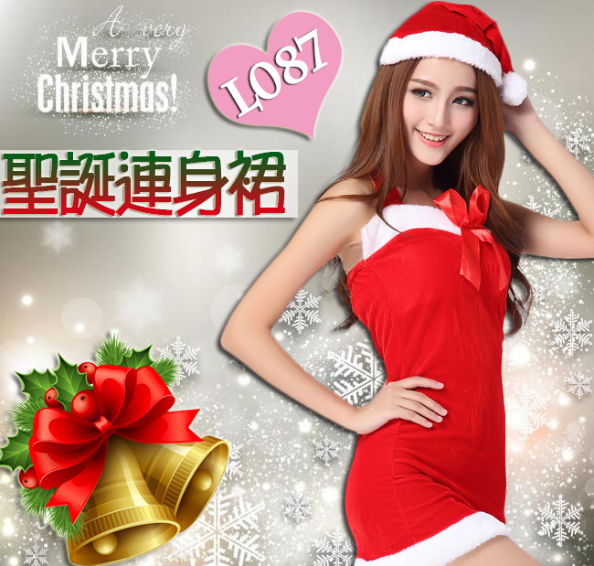 聖誕小甜甜 甜美聖誕連身裙 性感聖誕裝 cosplay 夜店表演服 聖誕節 情趣性感睡衣 可愛性感短裙 L087