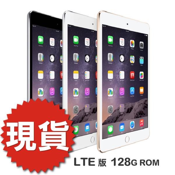 Apple iPad Air 2 128G 4G LTE 平板【葳豐數位商城】