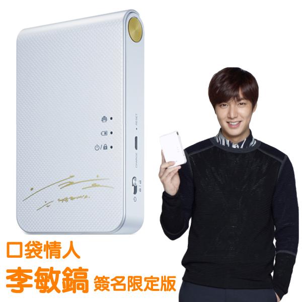 現貨 LG Pocket photo 3.0-PD239SL 口袋相印機 李敏鎬簽名限定版【葳豐數位商城】