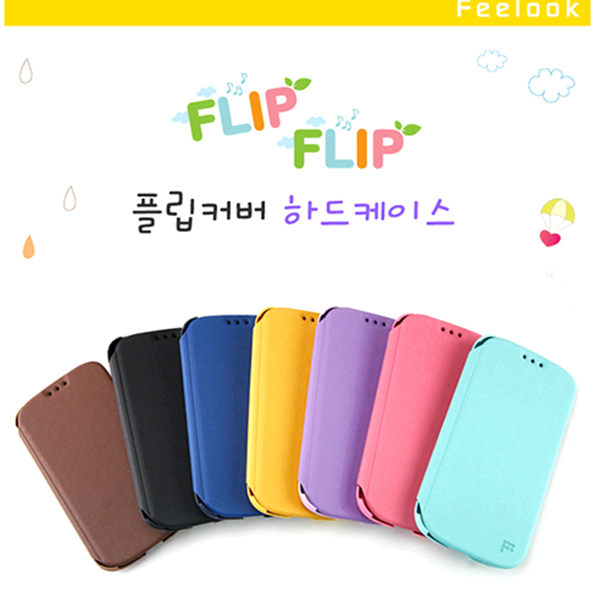 Samsung三星 Galaxy S3mini I8190 Feelook - 韓國原裝 - Flip Flip 翻翻樂保護套【葳豐數位商城】