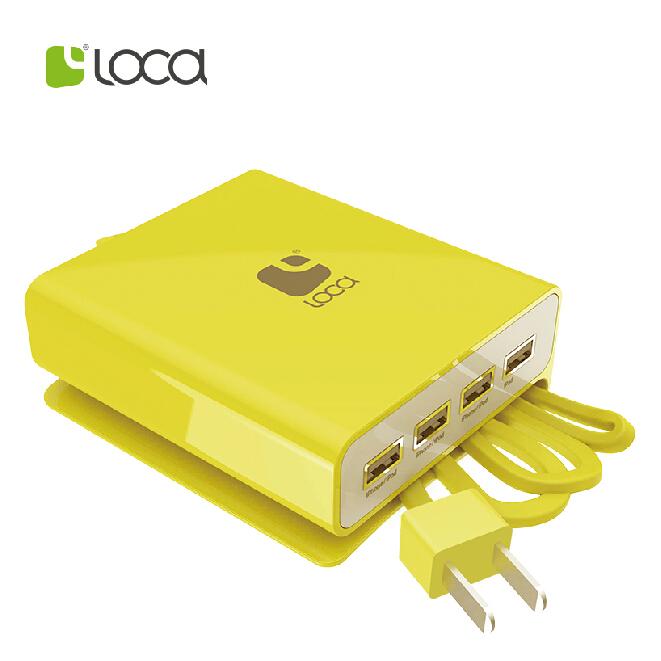 LOCA 路可 多孔USB充電器 4孔排插多孔智能 手機充電器5V 2A萬能快充插頭