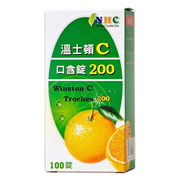 【溫士頓】C口含錠200 mg (100粒)