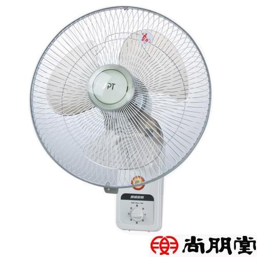 尚朋堂14吋掛壁扇(SF-1489)