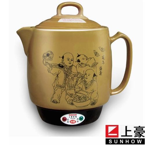 上豪陶瓷中藥壺(CP-1010)