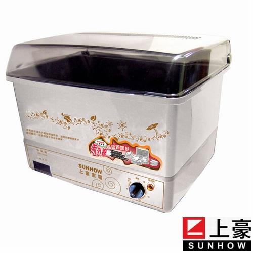 上豪遠紅外線烘碗機(DH-1565)