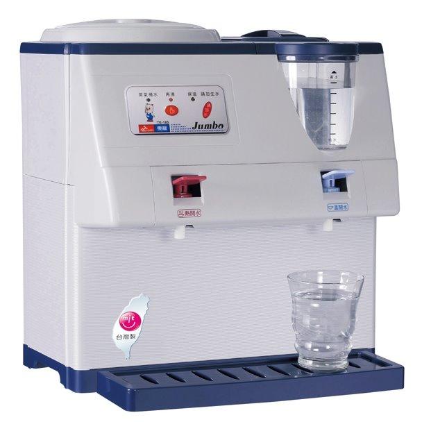 東龍低水位自動補水溫熱開飲機(TE-188B)