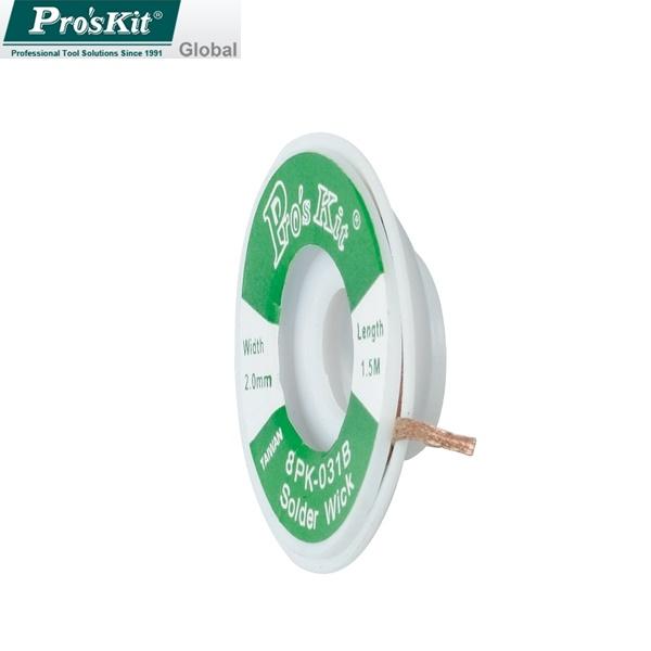 又敗家@台灣製造Pro'sKit寶工吸錫網線8PK-031B(2mm*1.5M,8g合金銅絲)吸錫線吸頭線適精密電路版印刷電路版精密電路板印刷電路板 密度8公克1.5米2.0mm ProsKit