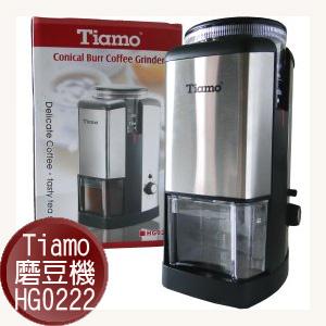 Tiamo HG0222 頂級磨豆機(錐形齒輪磨盤)   嵐山咖啡豆烘焙專家