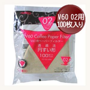 HARIO V60-02 咖啡濾紙100入1~4杯 日本製 嵐山咖啡豆烘焙專家