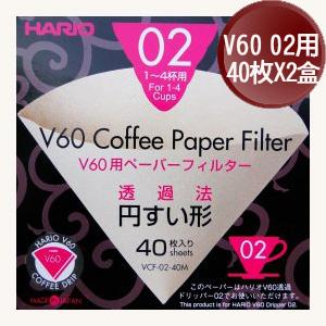 Hario V60-02 咖啡濾紙40入X2盒 日本製 嵐山咖啡豆烘焙專家